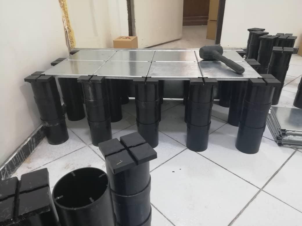 اداره ذخیره سازی گاز طبیعی