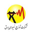 اجرای کف کاذب شرکت نیروی برق